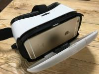 What are the best VR headset for iPhone